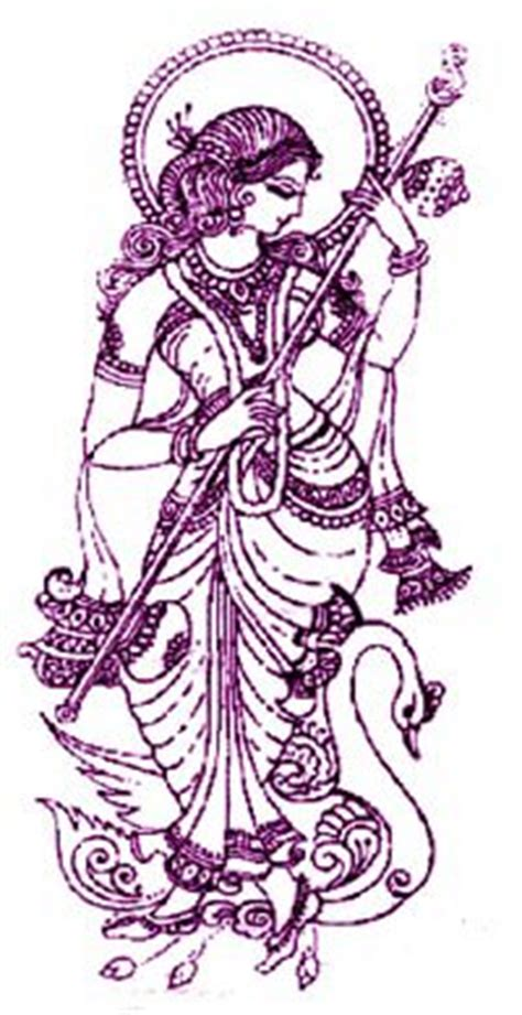 Short essay on saraswati pooja